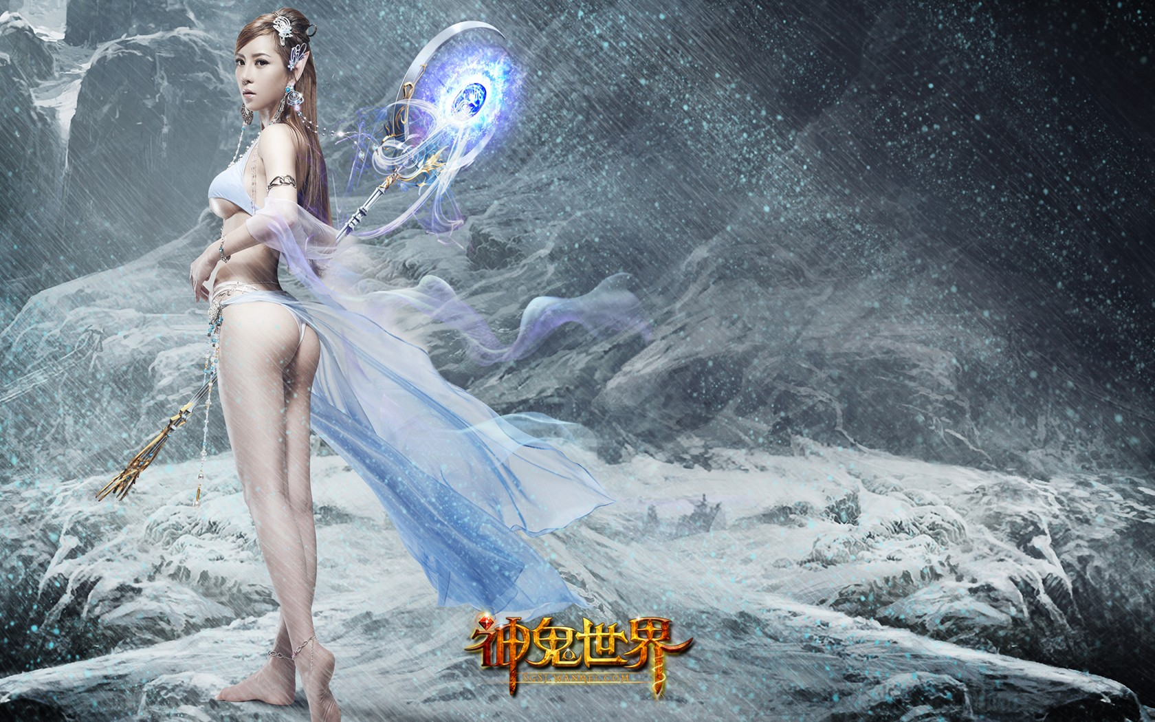 Sexy mmorpg girls hentai movie